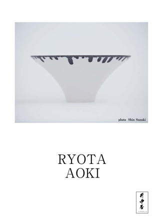 aoki-0315_0