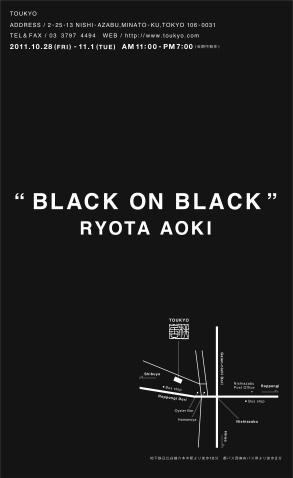 aoki_toukyo_B