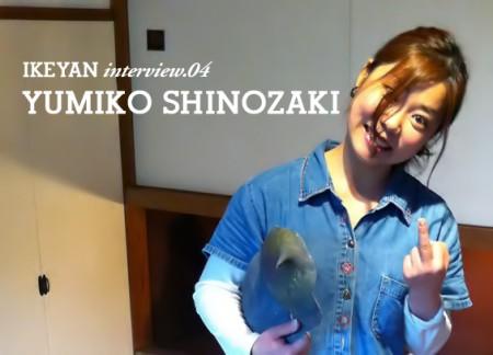 shinozakibanner